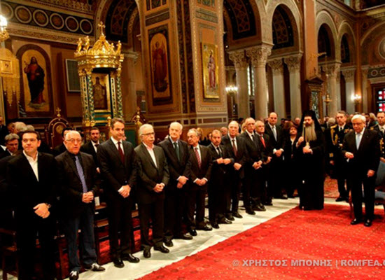 02-01-17 Minister Gavroglou attends New Year's Te Deum at Athens' Cathedral