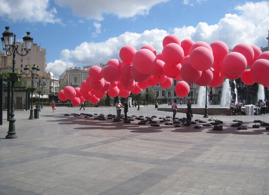 rsz 19 red eyed skywalkers kotzia square athens greece installation view