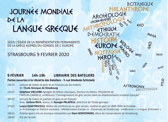 rsz flyer journée mondiale de la langue grecque