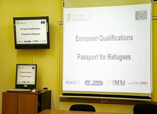 rsz third evaluation session held in greece european qualifications passport for refugees photo 20